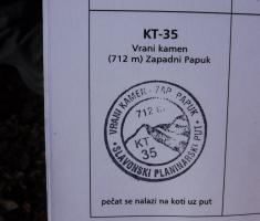 20200202_zapadni_papuk_117