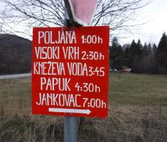 20200308_papuk_132