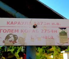 20170909_makedonija_092