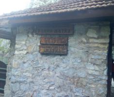 20170909_makedonija_137