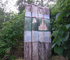 20210612_baranja_night_trail_128