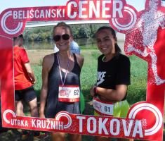 20190914_beliscanski_cener_178