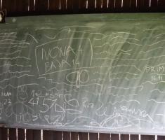 20181118_papuk_048
